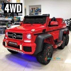 Электромобиль Mercedes-Benz G63-AMG 4WD A006AA красный (шестиколесный, привод на 4 колеса, музыка, пульт управления, 2 педали управления)
